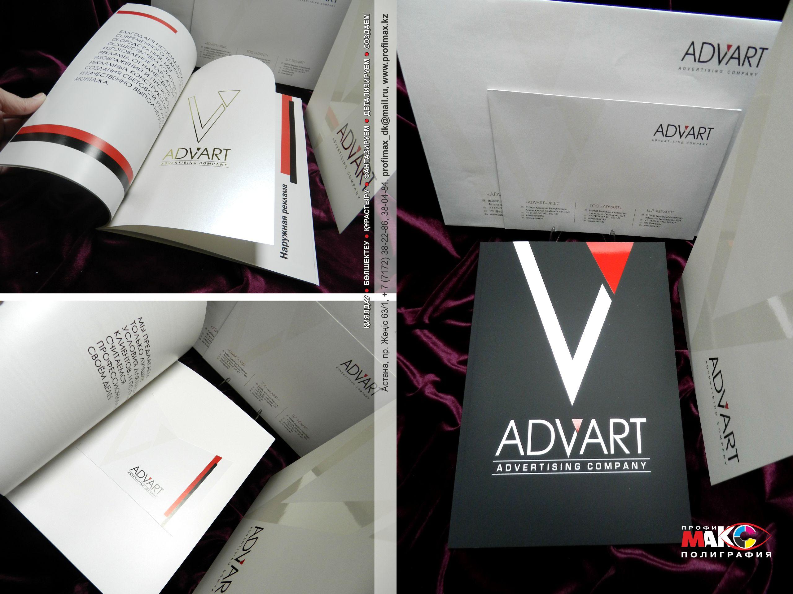 """Комплект с пантонами для """"Advart"""""""