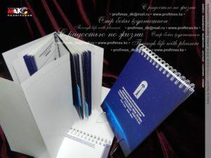 Безъядерный мир, Астана, 2011