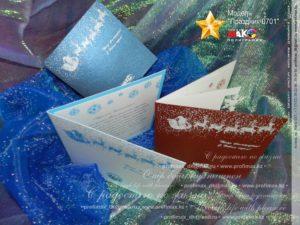 Вместо фабричных открыток (0701)