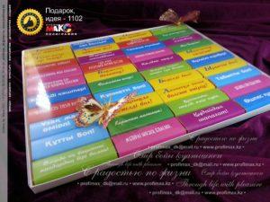 Шоколад (идея подарка 1102)