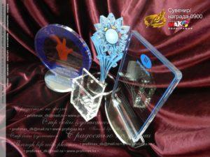 Награда/сувенир - 0900, кубки
