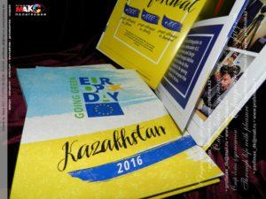 Книга-отчет Дни Европы в Казахстане